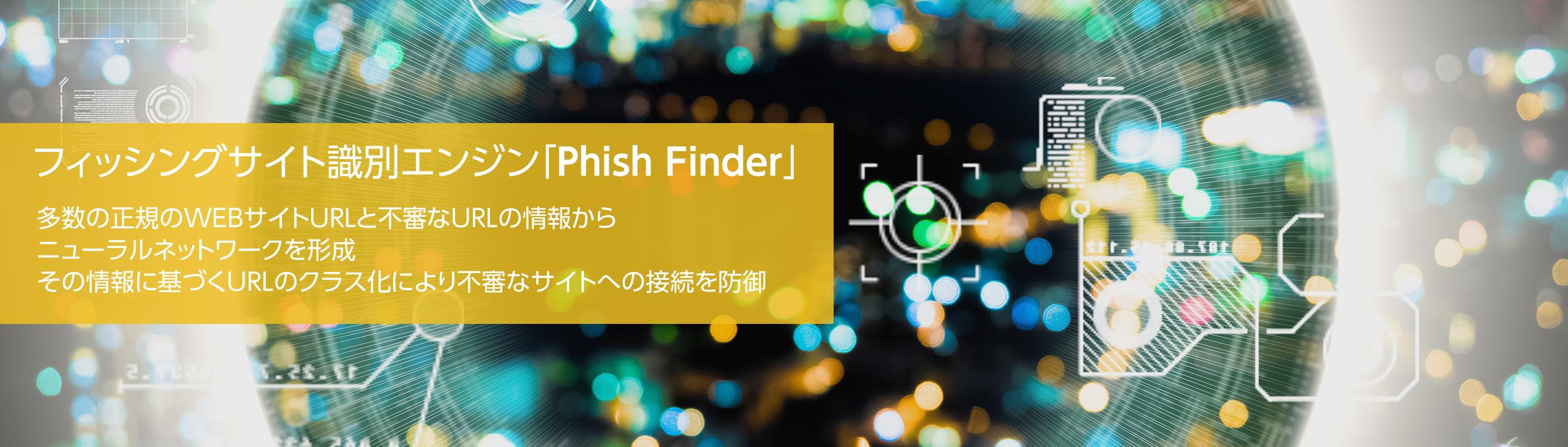 PhishFinder